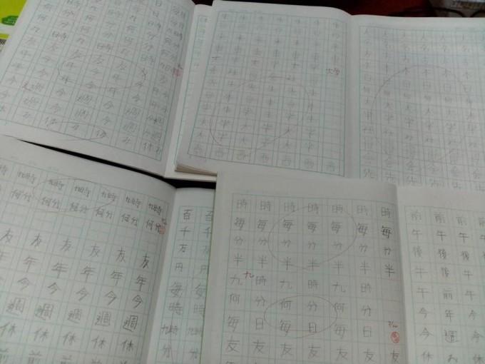ベトナム、漢字2