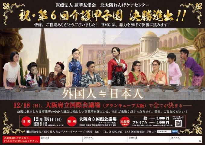 蜀咏悄 2016-10-15 14 37 02[1]