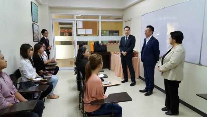 タイタナ大学面談 (1)