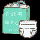 illustrain10-kaigo11[1]