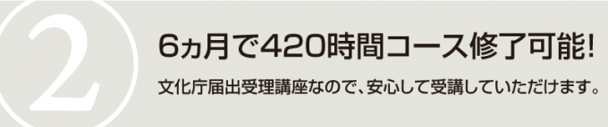 jp-t_img_12