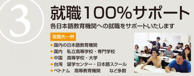 jp-t_img_13