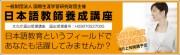 jp-t_img_top