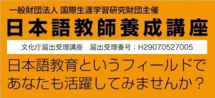 jp-t_img_top-680x208